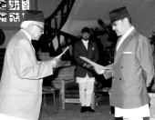 Krishna Prasad Bhattarai 20