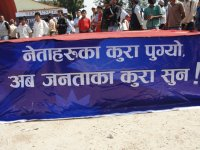 Nepal People Awakens with Facebook Movement