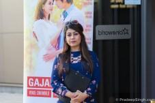 Nepali Movie Cineworld Cinema UK Aldershot-7231