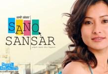 Nepali Movies Position