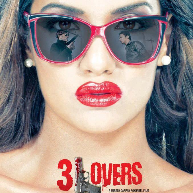 3 Lovers Nepali Movie Poster