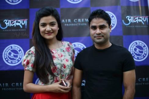 Aawaran Movie Premiere Chalchitra3