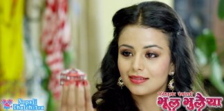 Bhool-Bhulaiyaa-Movie-Music-Video-Neeta-Dhungana