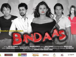Bindaas Movie Sushma Karki song