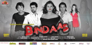 Bindaas Movie Sushma Karki song