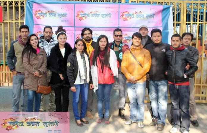 Chalechha Batas Sustari Movie Team