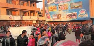Chha Ekan Chha Movie Audience