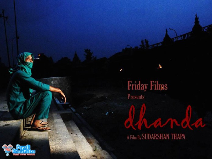 Dhanda Nepali Movie by Sudarshan Thapa