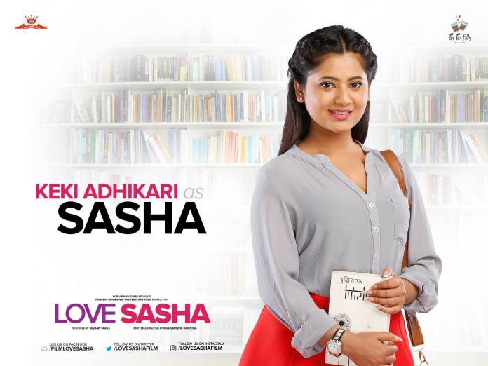 Keki Adhikari as Sasha in Love Sasha Movie