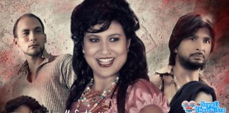 Komal Oli in Dabdaba Nepali Movie