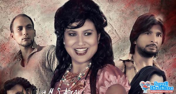Komal Oli in Dabdaba Nepali Movie