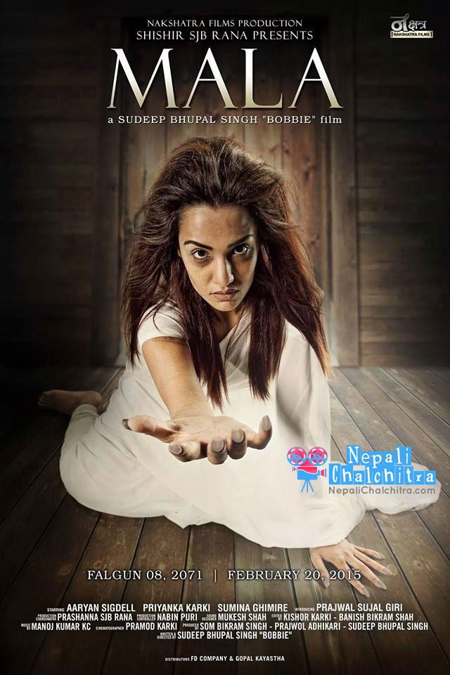 Mala-nepali-Movie-Nepali-feature-film