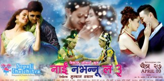 Nai-nabhannu-la-3-Nepali-movie
