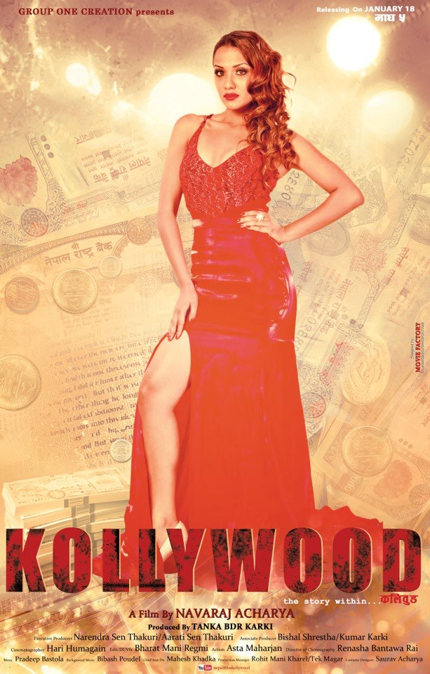 Priyanka Karki in Kollywood Nepali Movie Poster