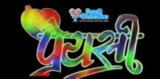 Priyasi-Nepali-Movie-Online-Nepali-Chalchitra