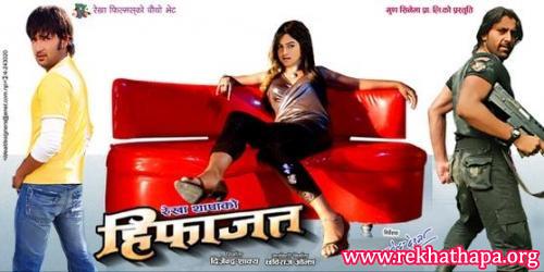 Rekha Thapa Sexy Hifajat movie 3