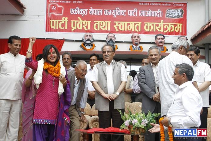 Rekha Thapa and Prachanda joining party