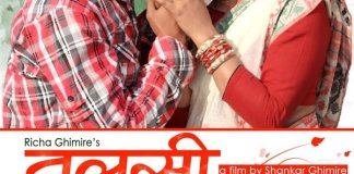 Richa Ghimire Gifts Tulsi to her Fans