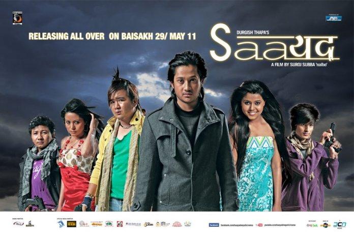 Saayad Nepali Movie