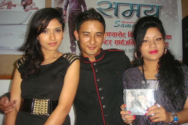 Samaya Nepali Movie 1