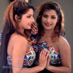 Sumina Ghimire Nepali Movie Actress