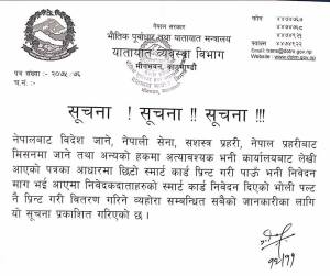 Procedure to get nepali smart driving license in fast track