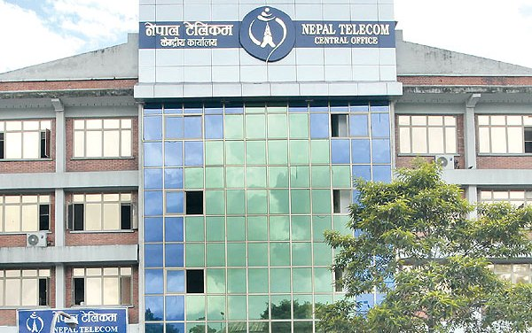 Nepal Telecom announces special offers for its customers