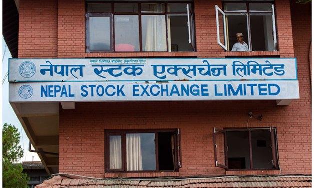 शेयर बजार: सामान्य अङ्कले घट्यो