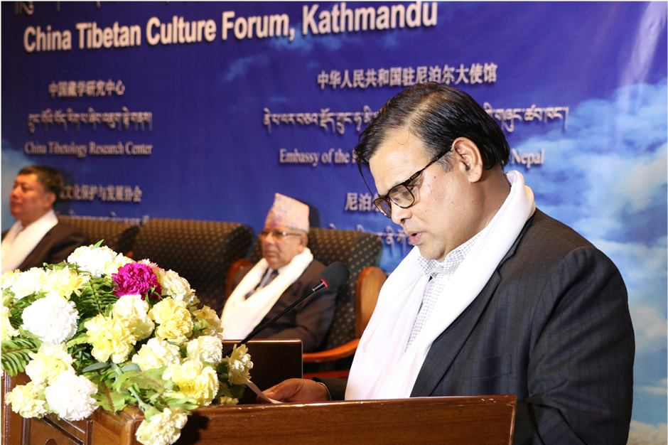 China-Tibetan Culture Forum kicks off