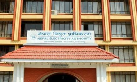 NEA signs PPA with People's Power
