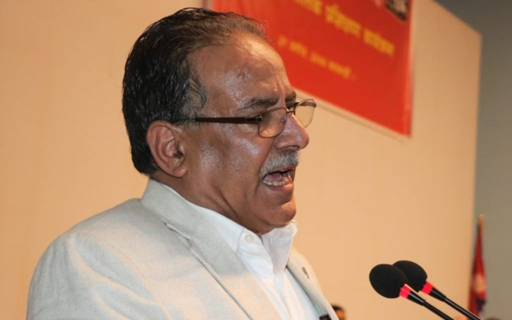 Stability and prosperity, top priorities of leftist alliance: Chair Dahal