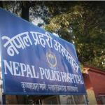 Nepal Police Hospital opened for general public from today