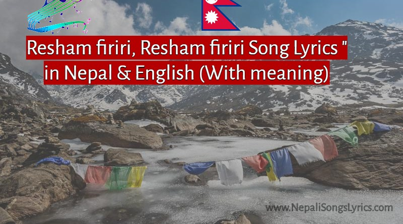 Resham firiri original song Complete Lyrics in Nepali & English with Meaning Explained : By Sunder Shrestha and Dwarika Lal Joshi