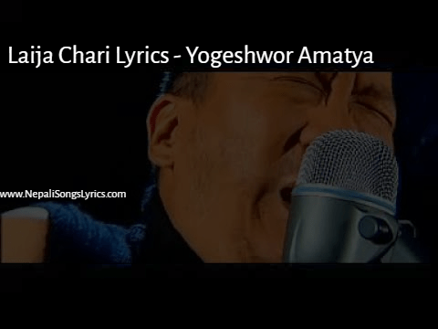 laija chari - Yogeshwor amatya - nepali songs lyrics