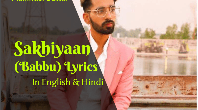 sakhiyaan lyrics - Nepali song lyrics