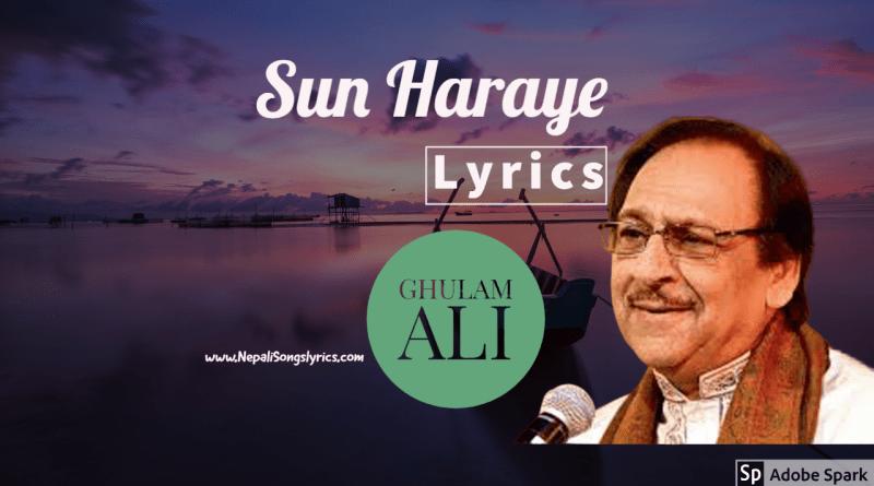 Sun Haraye lyrics