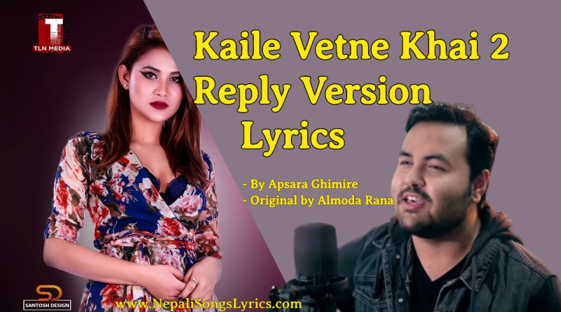 kaile vetne khai 2 reply version lyrics