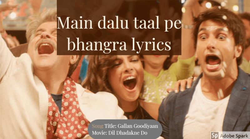 Main dalu taal pe bhangra lyrics