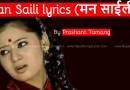 man saili lyrics prashant tamang