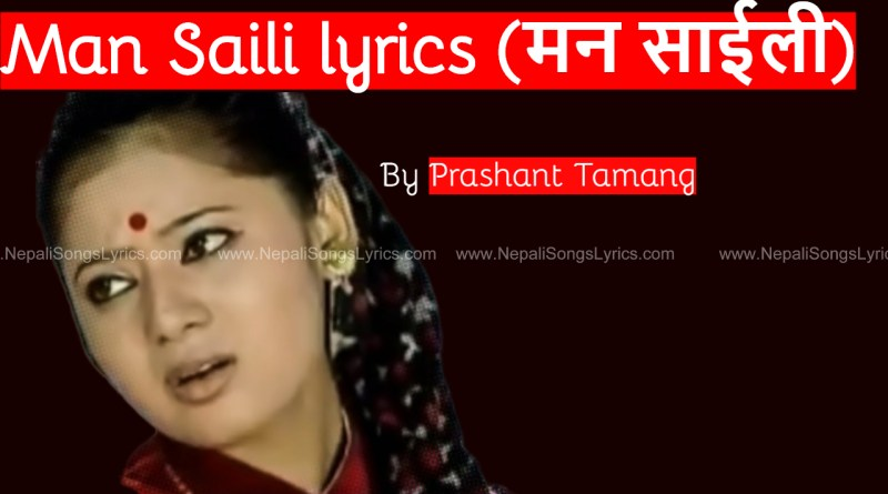 man saili lyrics prashant tamang