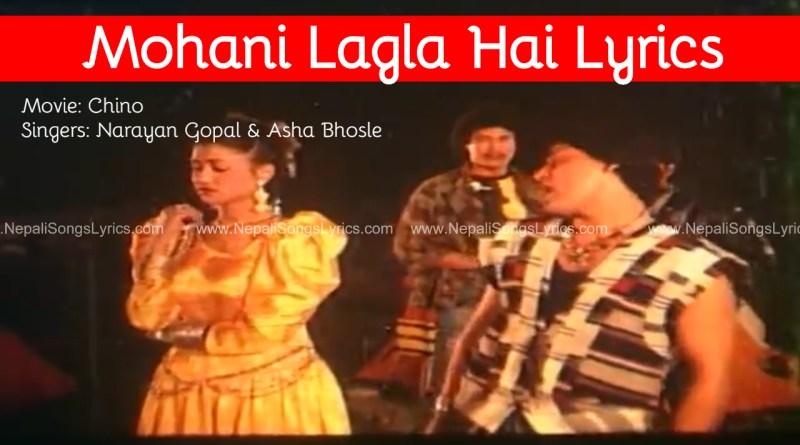 Mohani lagla hai lyrics narayan gopal asha bhosle