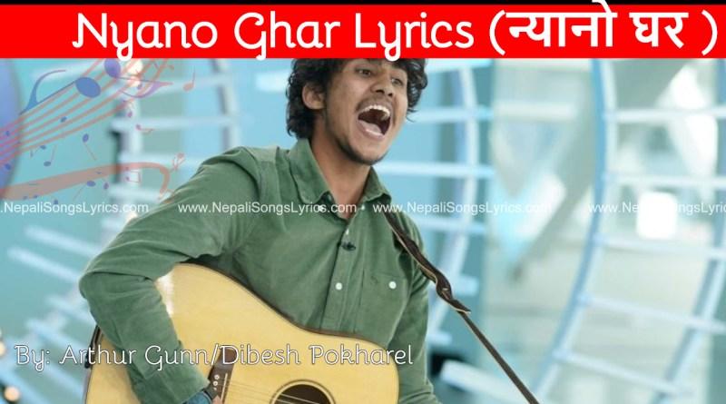Nyano ghar lyrics (Layeko maya)- Arthur Gunn_ Dibesh Pokharel
