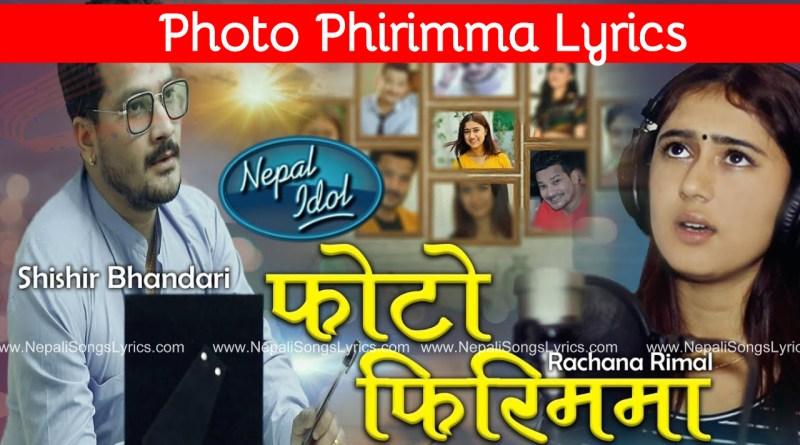 Photo phirimma lyrics - Rachana Rimal and Shishir Bhandari