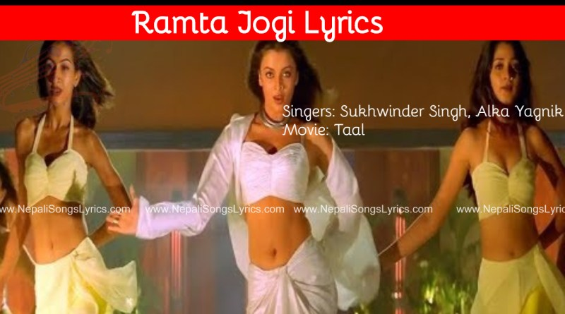 Ramta Jogi lyrics - movie Taal