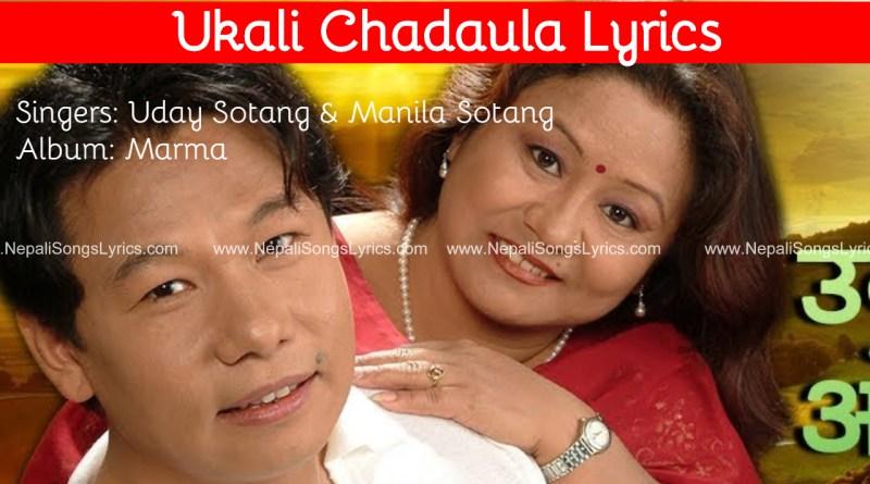 Ukali Chadaula lyrics - Uday Sotang & Manila Sotang