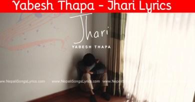 Yabesh Thapa - jhari Lyrics