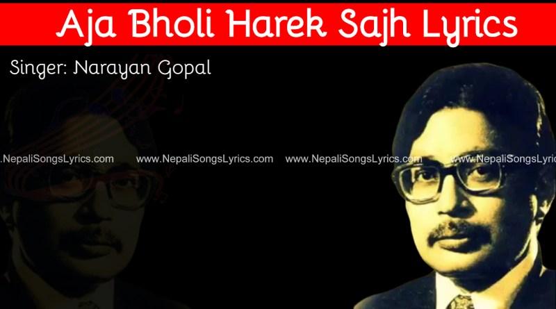 aaja bholi harek saajh lyrics - Narayan Gopal
