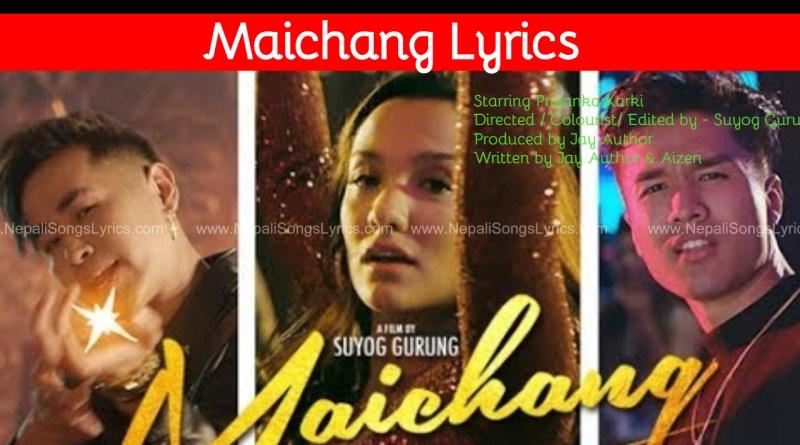maichang lyrics Jay Author x Aizen