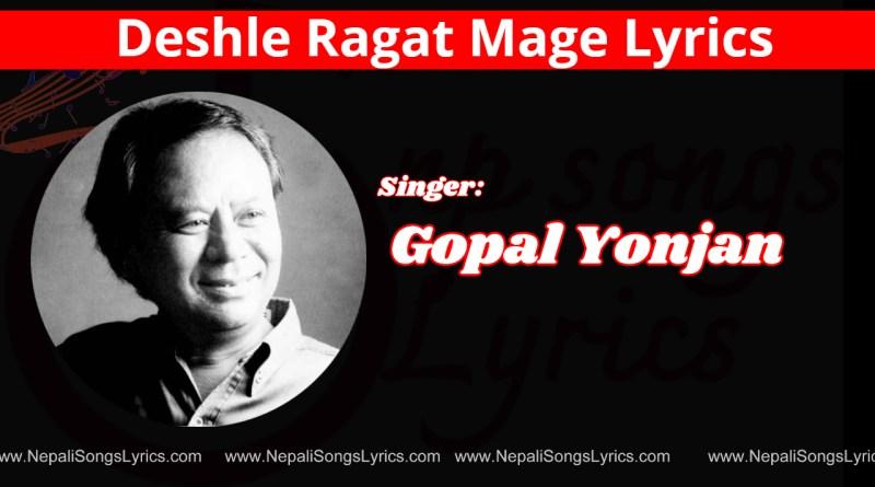 Deshle Ragat mage Lyrics - Gopal Yonjan