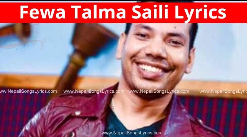 Fewa talma saili lyrics - Shiva Pariyar